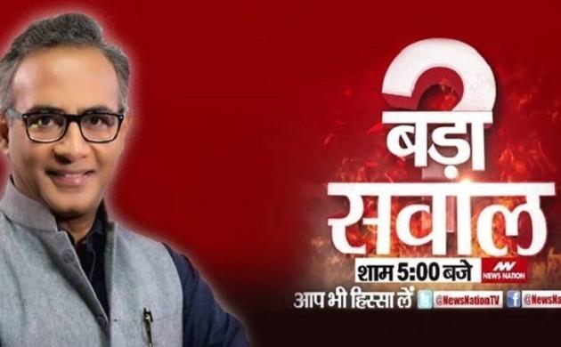 BadaSawaal : क्या प्रधानमंत्री नरेंद्र मोदी ने पाकिस्तान को आखिरी चेतावनी दी है? आप देख रहे हैं बड़ी बहस