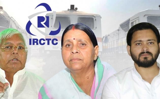 IRCTC घोटालाः तेजस्वी और राबड़ी देवी को मिली जमानत, लालू नहीं हुए पेश