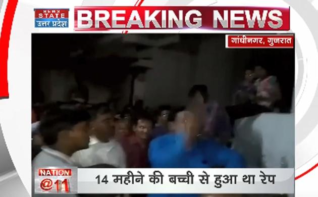 गुजरात: मासूम से रेप के बाद UP बिहार के लोगों पर हमला