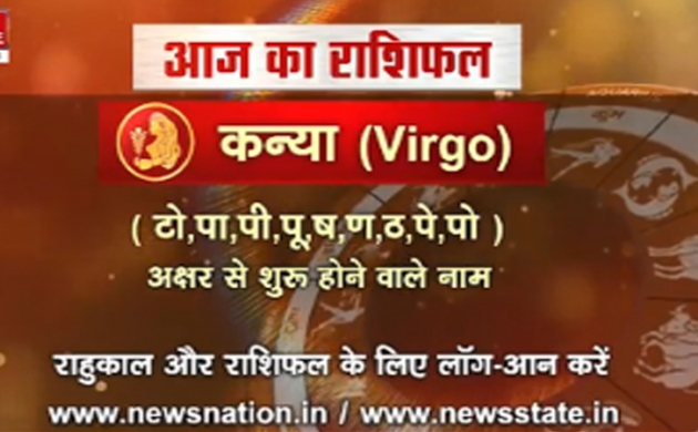VIRGO, Today s Horoscope, moon sign