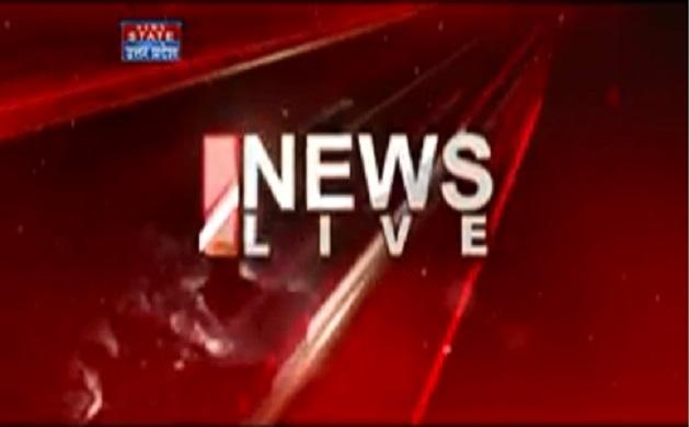News Live: मुंबई में ट्रेन में चढ़ते युवक की फिसलकर मौत, देखें बड़ी खबर