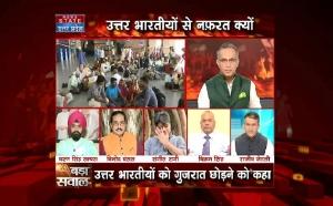 बड़ा सवाल : गुजरात में उत्तर भारतीयों के साथ नाइंसाफी क्यों?