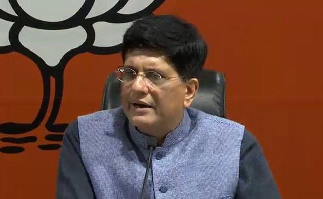 राफेल विवाद पर बरसे पीयूष गोयल, कहा- सीरियल झूठे हैं राहुल गांधी
