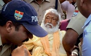 गंगा सफाई के लिए 112 दिनों से अनशन कर रहे 'स्वामी सानंद' का निधन