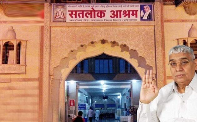 अदालत ने बाबा रामपाल को आजीवन कारावास की सजा सुनाई
