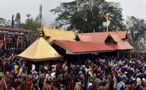 सबरीमाला मंदिर में महिलाओं की एंट्री को लेकर जबरदस्त विरोध-प्रदर्शन