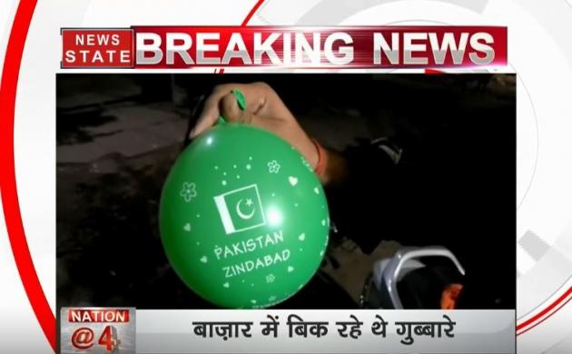 एमपी सतना में बिके पाकिस्तान जिंदाबाद लिखे गुब्बारे, देखें पूरा मामला