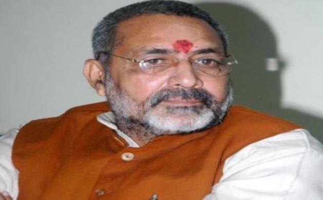 गिरिराज सिंह के विवादित बोल, कहा- भारत के मुसलमान प्रभु राम के वंशज