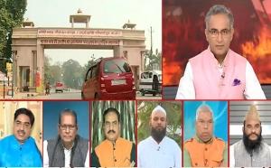 #NNBadaSawaal : राम के वंशज क्यों कर रहे हैं मंदिर निर्माण का विरोध ?