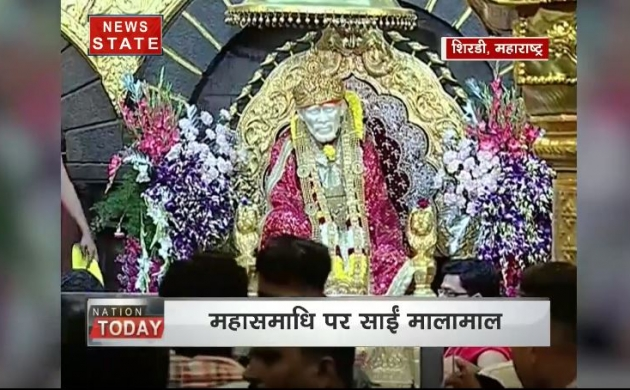 साईं बाबा के मंदिर में चार दिनों में रिकॉर्ड दान, 5 करोड़ से ज्यादा का चढ़ावा