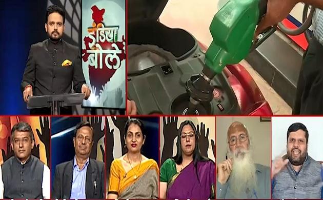 न्यूज स्टेट के स्पेशल शो 'इंडिया बोले' में देखिेए 'अर्थव्यवस्था के अच्छे दिन'