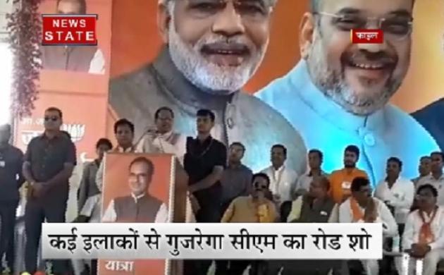 मध्य प्रदेश चुनाव: CM शिवराज ने किया रोड शो