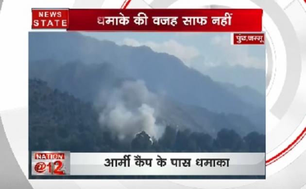 जम्मू कश्मीरः आर्मी कैंप के पास धमाका