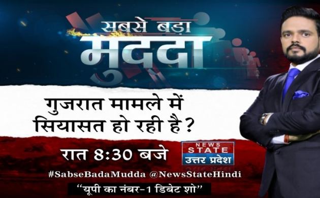 #SabseBadaMudda: ज़हरीली हुई देश की हवा, क्या है समाधान