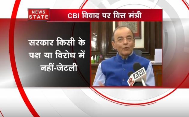 CBI विवाद पर अरुण जेटली का बयान, सरकार किसी के पक्ष या विरोध में नहीं