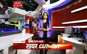 KhabarCut2Cut : बुलेटिन में देखें देश-दुनिया की सभी बड़ी खबरें