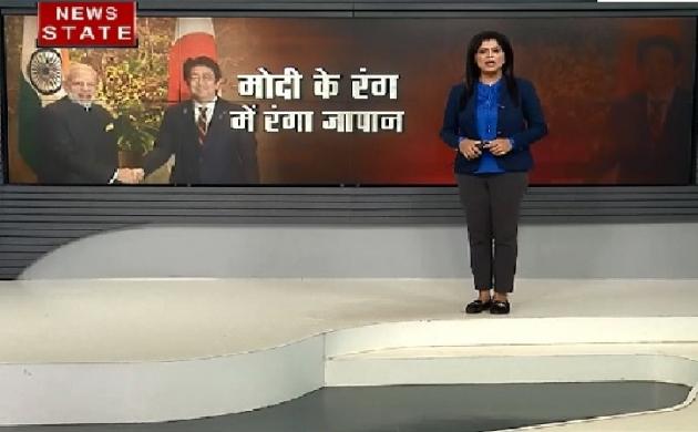 जापान: भारतीयों के बीच बोले पीएम मोदी – भारत बड़े बदलाव के दौर से गुजर रहा है, दुनिया ने माना लोहा