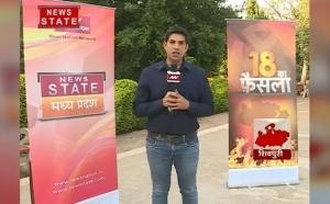 18 का फैसला : शिवपुरी में पार्टियों के उम्मीदवार किन मुद्दों के साथ उतरे हैं चुनावी रण में ?