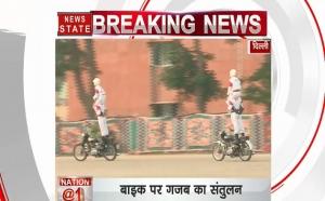 BSF के जवानों ने बनाए 7 नए रिकॉर्ड, देखें यह रिपोर्ट