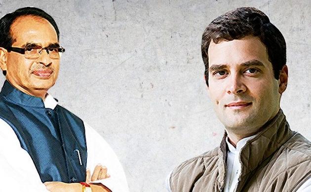 पनामा पेपर्स मामले में बयान से पलटे राहुल गांधी, कन्फ्यूजन में लिया सीएम शिवराज के बेटे का नाम