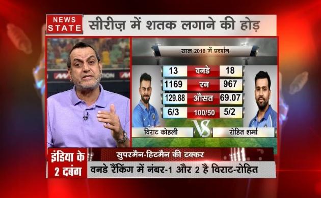 इंडियन क्रिकेट टीम में ही रोहित और विराट के बीच लगी रिकॉर्ड बनाने की रेस, देखें रिपोर्ट-