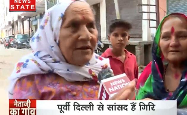 कितना बदला सासंद महेश गिरि के गांव का हाल!