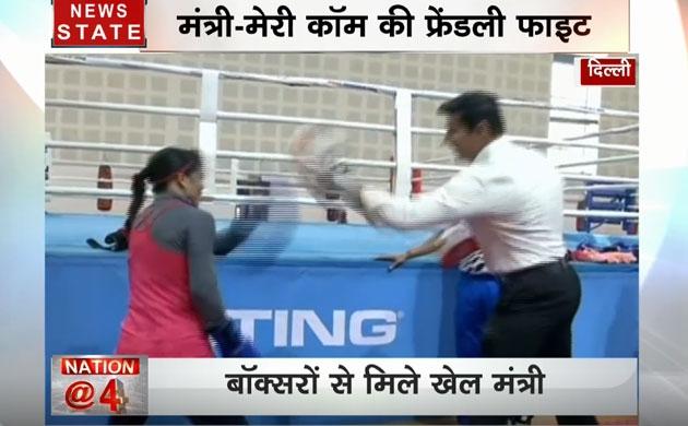 मैरीकॉम ने खेल मंत्री राज्यवर्धन सिंह राठौड़ के साथ की बॉक्सिंग, वायरल हुआ वीडियो