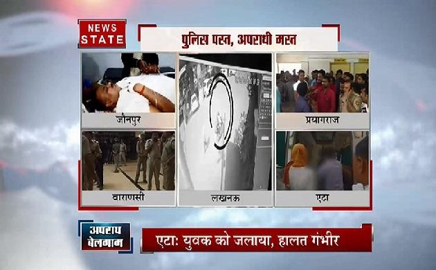 खबर विशेष : यूपी में अपराध बेलगाम, जौनपुर में हीरा कारोबारी अपराधियों ने मारी गोली