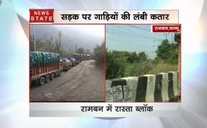जम्मू-कश्मीर : भूस्खलन से J&K राजमार्ग हुआ बंद, राज्य में बर्फबारी जारी