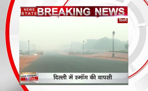 दिल्ली-एनसीआर में खतरनाक स्तर पर पहुंचा वायु प्रदूषण, 500 के पार हुआ AQI