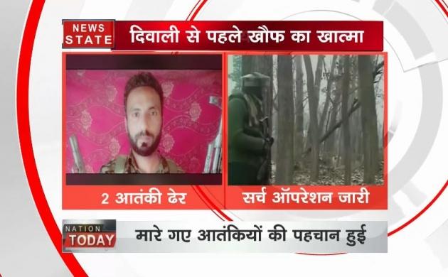 जम्मू-कश्मीर: एनकाउंटर में हिज्बुल मुजाहिदीन के 2 आतंकी ढेर, हथियार बरामद