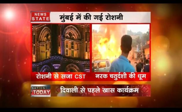 Diwali 2018 : रोशनी से नहाया छत्रपति शिवाजी टर्मिनल, दिखी दिवाली की धूम