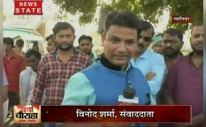Charcha Chauraha : ग्वालियर सीट का क्या कहता है रिपोर्ट कार्ड, जनता की क्या है राय ?