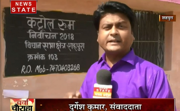 Charcha Chauraha : शहपुरा सीट का क्या कहता है रिपोर्ट कार्ड, जनता की क्या है राय ?