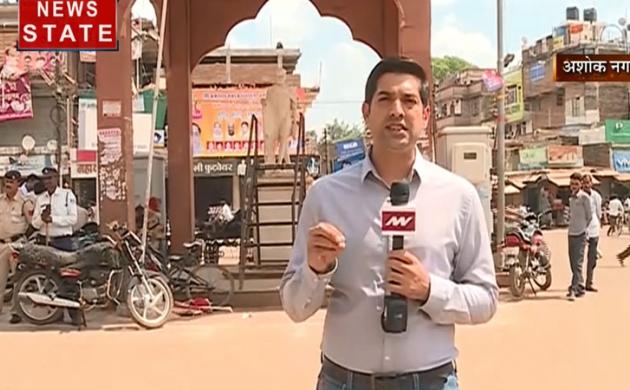 Charcha Chauraha : अशोक नगर का क्या कहता है रिपोर्ट कार्ड, जनता की क्या है राय ?