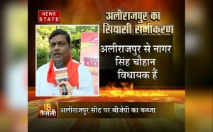 18 का फैसला: MP के अलीराजपुर में दावों की पड़ताल, जानिए अहम मुद्दे
