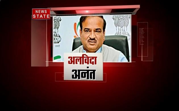 केंद्रीय मंत्री अनंत कुमार का निधन, लगातार 6 बार बने सांसद