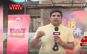 18 का फैसला-मध्य प्रदेश चुनाव: आखिर पिछले पांच साल में कितना बदला है राजगढ़?