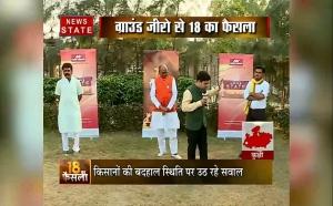 18 का फैसला: मध्य प्रदेश के कुक्षी में पहुंचा न्यूज नेशन, जानिए अहम मुद्दे
