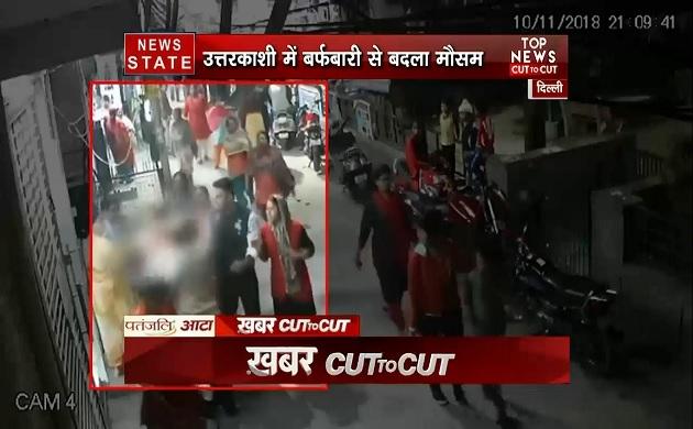 खबर CutToCut : देश दुनिया की बड़ी खबरें आधे घंटे में विस्तार से