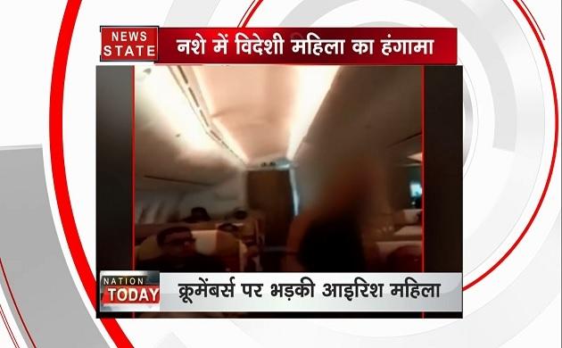 शराब नहीं मिलने पर एयर इंडिया की फ्लाइट में महिला का हंगामा