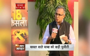 सबसे बड़ा सवाल: क्या छत्तीसगढ़ के CM रमन सिंह सत्ता बचा पाएंगे?