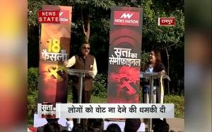 सत्ता का सेमीफाइनल: छत्तीसगढ़ के रायपुर से रमन सरकार का जनता का टेस्ट
