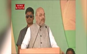 मध्य प्रदेश चुनाव : अमित शाह ने कहा, राजा-महाराजा के सहारे लड़ रही है कांग्रेस