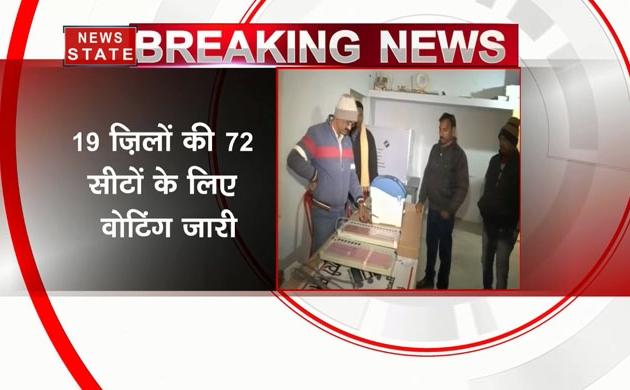 Chhattisgarh Assembly Elections 2018: chhattisgarh 2nd phase voting on 72 seats today