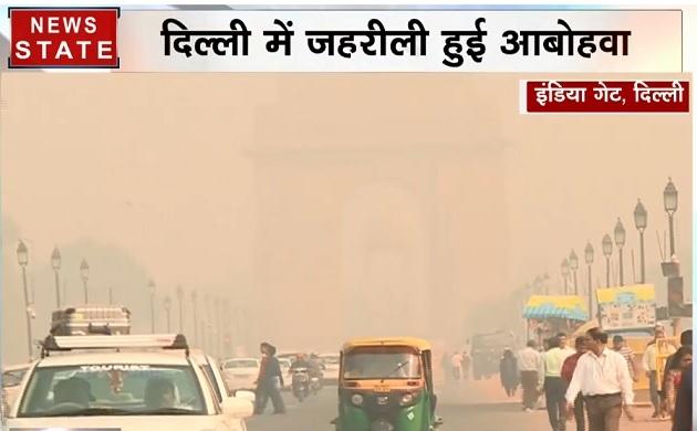 दिल्ली में जहरीली हुई आबोहवा, चारों तरफ प्रदूषण का कहर