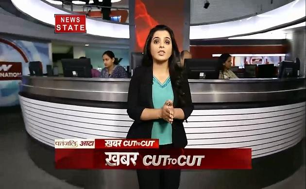 KhabarCut2Cut: 20 मिनट में देखें देश-दुनिया की सभी बड़ी खबरें Cut 2 Cut अंदाज में