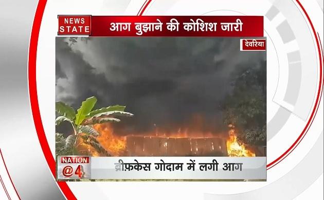 उत्तर प्रदेश : देवरिया के ब्रीफकेस फैक्ट्री में लगी भीषण आग