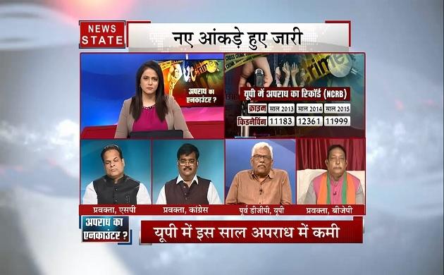 उत्तर प्रदेश में क्या अपराध का एनकाउंटर हो गया है? देखिए सरकार के दावों पर बड़ी बहस