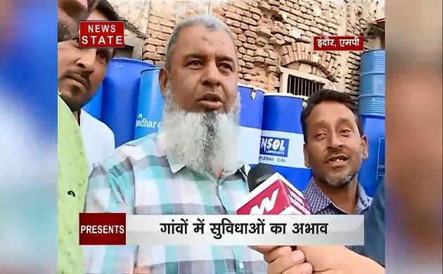 मध्य प्रदेश चुनाव : विकास के दावों पर इंदौर से धीरेंद्र पुंडीर की ग्राउंड रिपोर्ट